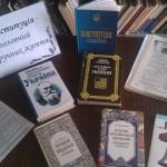 Виставка до Дня Конституції України 2