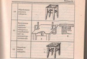 гр С-11